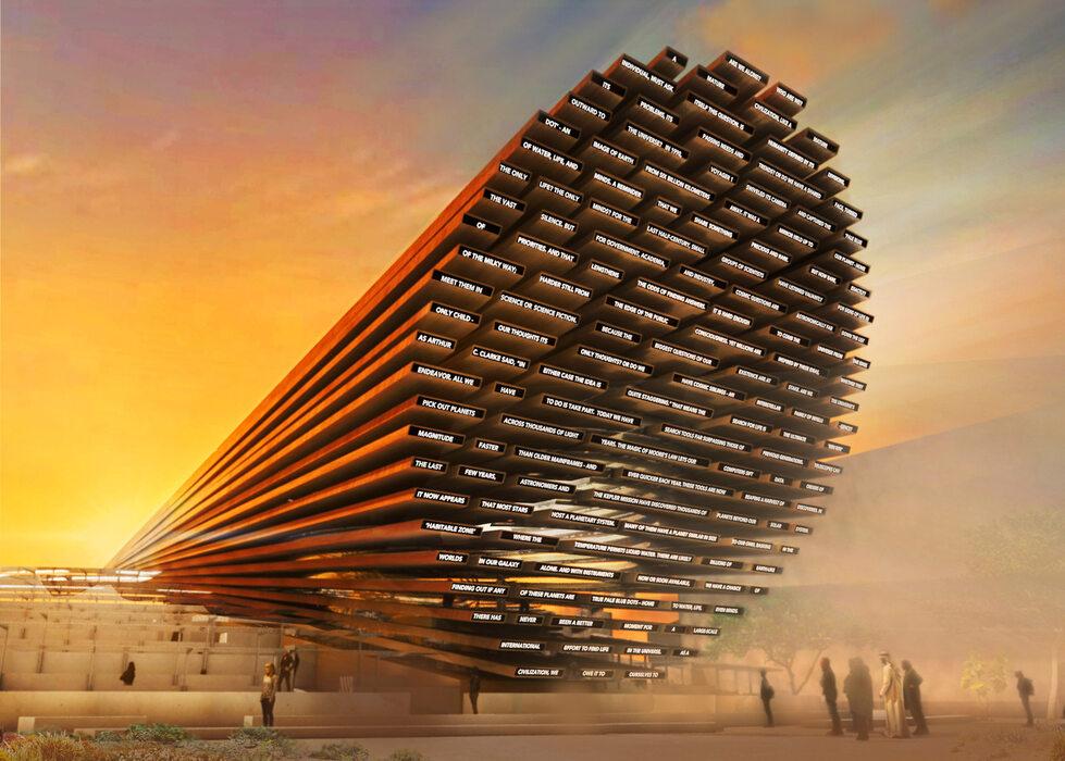 Brytyjski Pawilon Na Expo 2020 Autorstwa Es Devlin